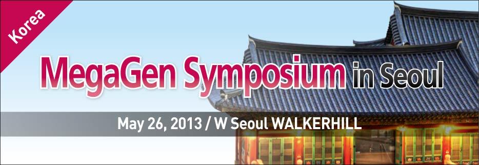 MegaGen Symposium in Seoul 2013