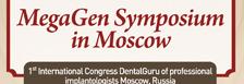 Megagen Symposium in Russia 2013