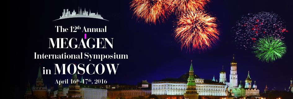 The 12th Annual MegaGen International Symposium