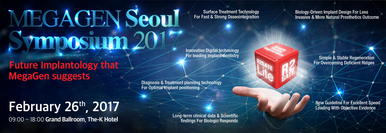 MegaGen Seoul Symposium 2017